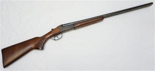 STEVENS 511 20G DOUBLE BARREL SHOTGUN