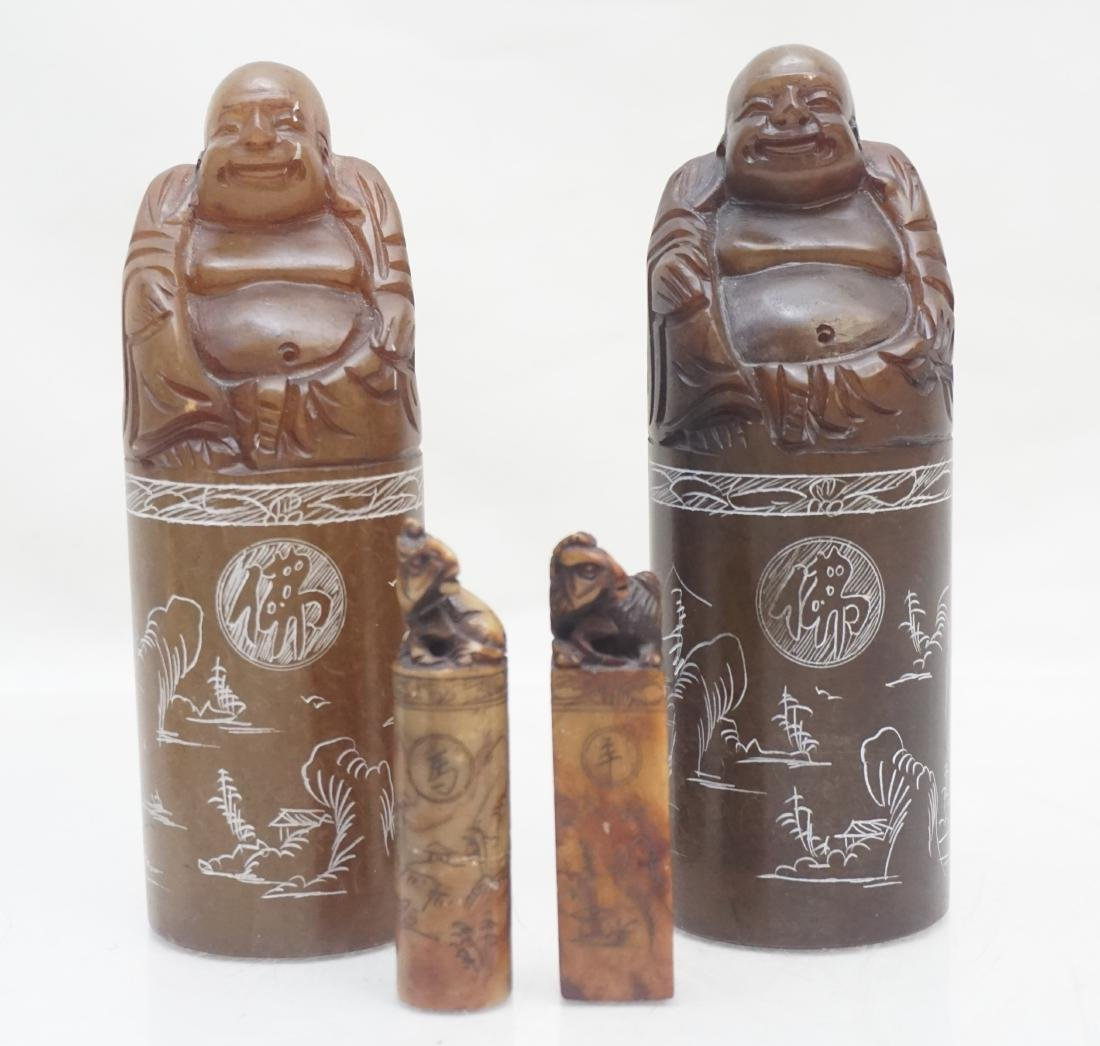 4 CHINESE CARVED SOAPSTONE SEALS
