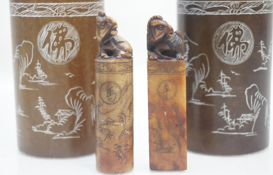 4 CHINESE CARVED SOAPSTONE SEALS - 2