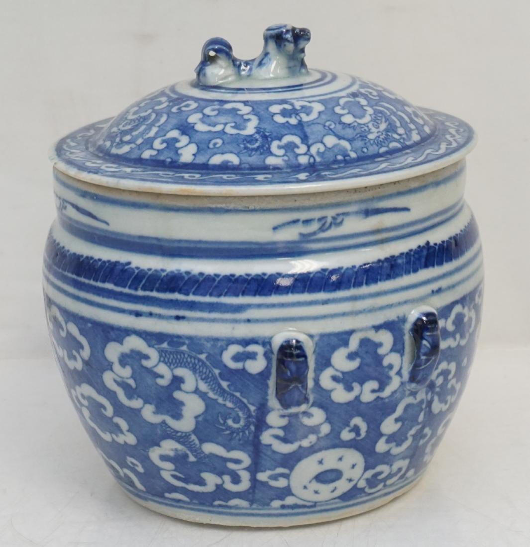 CHINESE CH-ING BLUE & WHITE PORCELAIN JAR