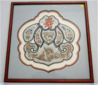 CHINESE ANTIQUE SILK COLLAR  QING DYNASTY