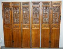 MONUMENTAL CARVED RETICULATED CHINESE SCREEN
