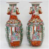PAIR ROSE MEDALLION VASES WAPPLIED DRAGONS  FOO DOGS
