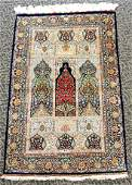 SIGNED QUM HAND KNOTTED SILK RUG