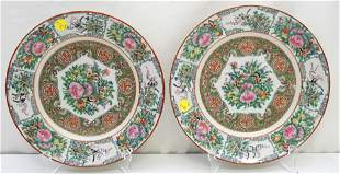 PAIR CHINESE ROSE MEDALLION BIRD & BUTTERFLY PLATES