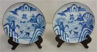 PAIR QING BLUE & WHITE PLATES JIN TANG FU JI