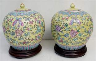 PAIR CHINESE FAMILLE JAUNE GINGER JARS