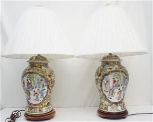 PAIR LARGE CHINESE REPUBLIC ROSE MANDARIN LAMPS