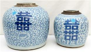 PAIR CHINESE DOUBLE HAPPINESS JARS