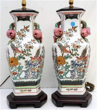 PAIR CHINESE FAMILLE ROSE POMEGRANATE LAMPS