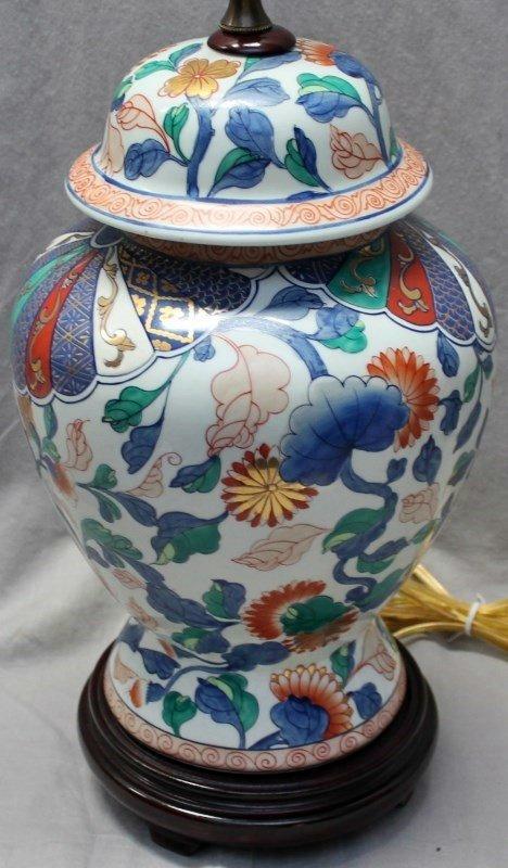 IMARI GINGER JAR LAMP ON ROSEWOOD STAND