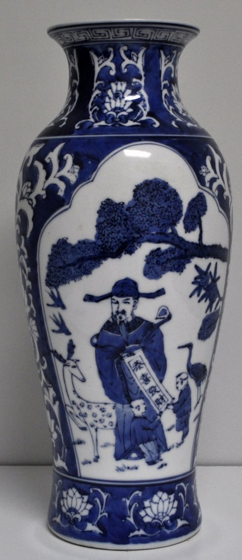 TALL CHINESE BLUE & WHITE VASE SCHOLAR