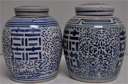PAIR CHINESE PORCELAIN BLUE  WHITE GINGER JARS