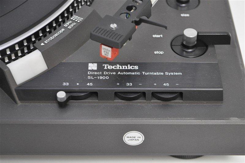VINTAGE TECHNICS SL 1900 TURNTABLE - 2