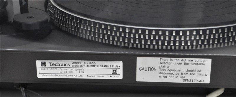 VINTAGE TECHNICS SL 1900 TURNTABLE - 4