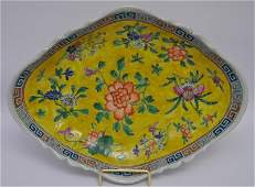 LARGE FAMILLE ROSE 19TH C. FOOTED DISH