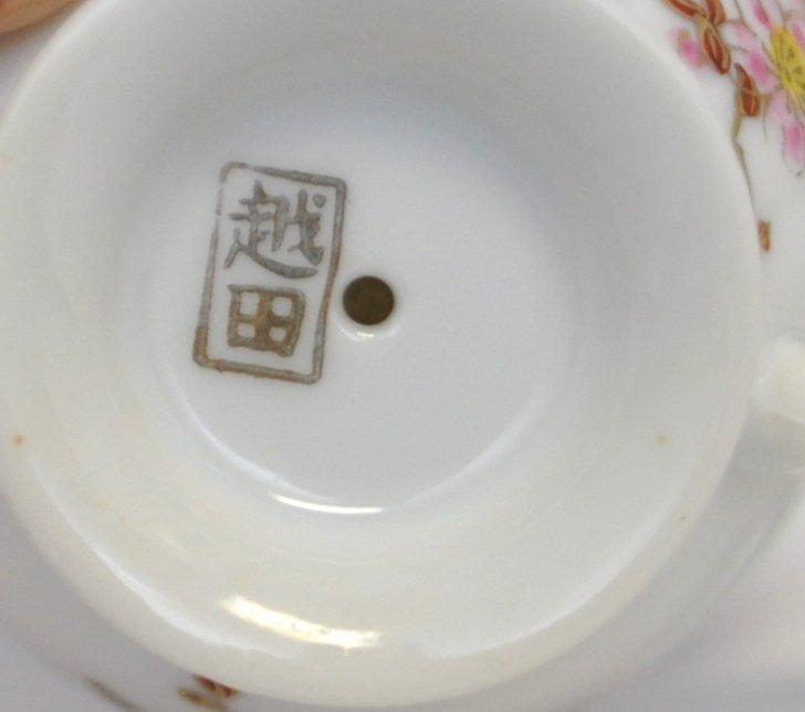 JAPANESE PORCELAIN CHERRY BLOSSOM TEA SET - 7