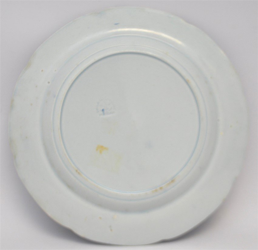 ENOCH WOODS 1825 AMERICAN INDEPENDENCE PLATE - 8