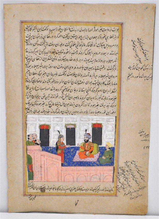 PERSIAN 2 SIDED ILLUMINATED MANUSCRIPT