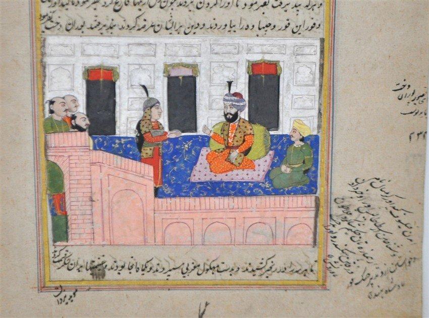 PERSIAN 2 SIDED ILLUMINATED MANUSCRIPT - 2