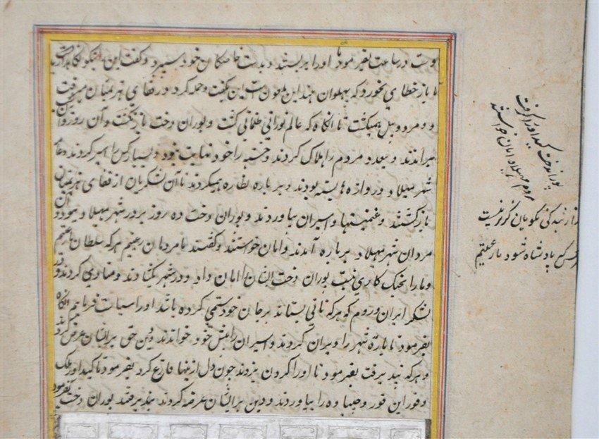 PERSIAN 2 SIDED ILLUMINATED MANUSCRIPT - 3