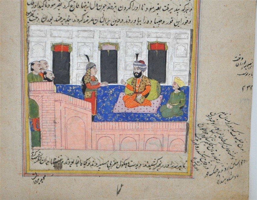 PERSIAN 2 SIDED ILLUMINATED MANUSCRIPT - 4