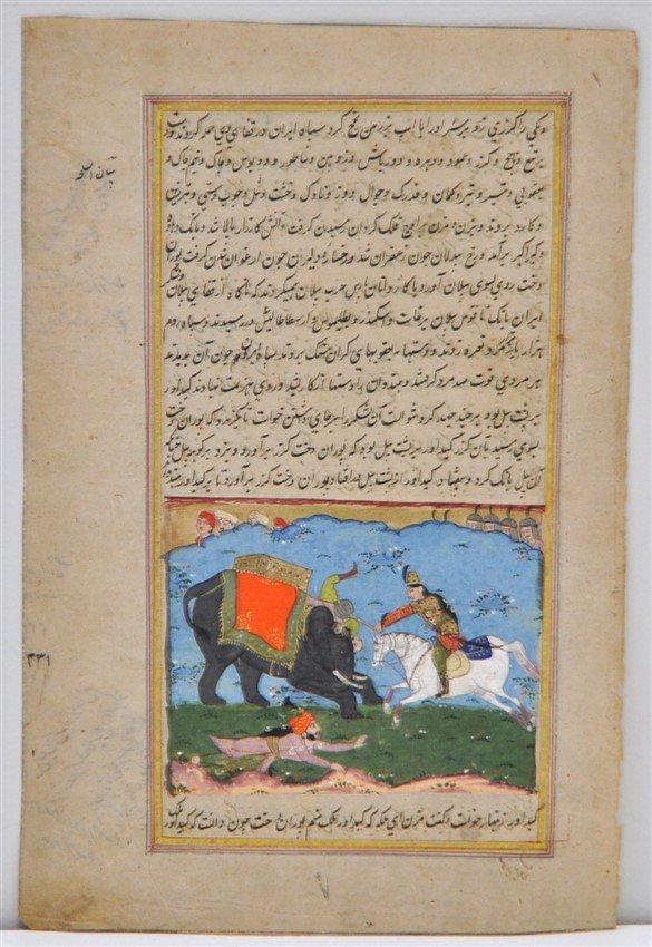 PERSIAN 2 SIDED ILLUMINATED MANUSCRIPT - 5