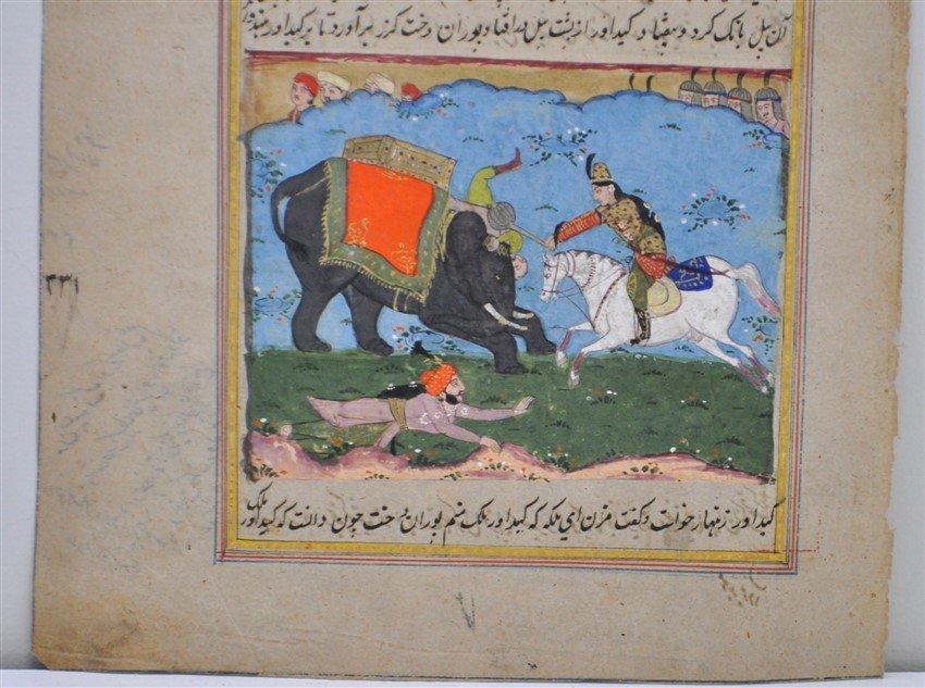 PERSIAN 2 SIDED ILLUMINATED MANUSCRIPT - 7