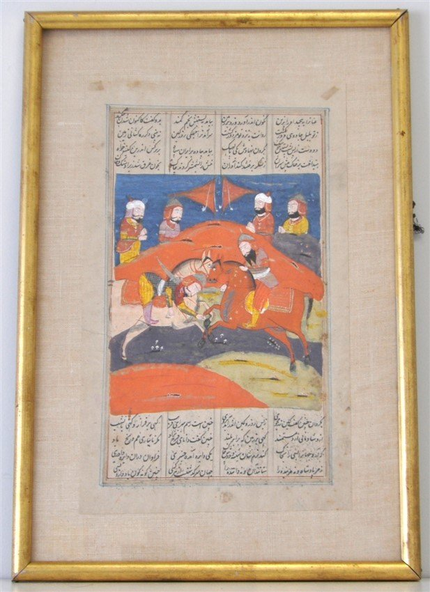 FRAMED PERSIAN ILLUMINATED MANUSCRIPT
