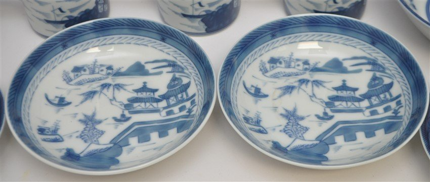 11 PC MOTTAHEDEH BLUE CANTON CHINA - 6