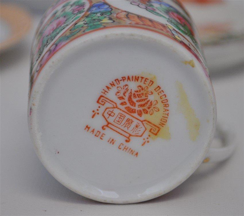 14 pc JAPANESE MILITARY SAKE - ROSE MEDALLION + - 10