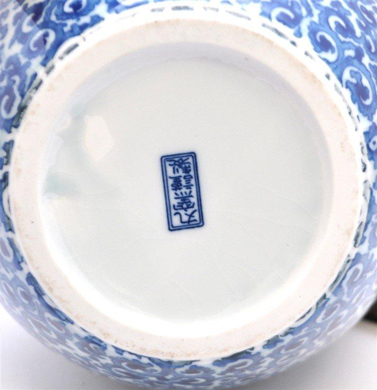 CHINESE EXPORT BLUE & WHITE GINGER JAR - 5