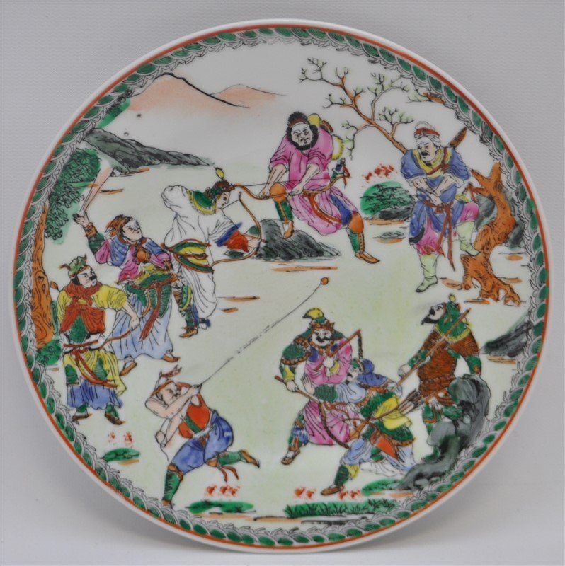 CHINESE EXPORT 9 WARRIORS PLATE