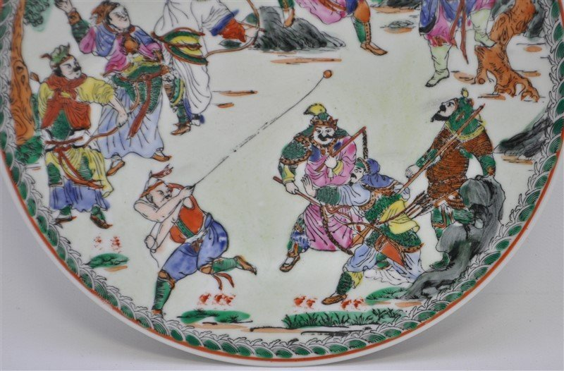 CHINESE EXPORT 9 WARRIORS PLATE - 2