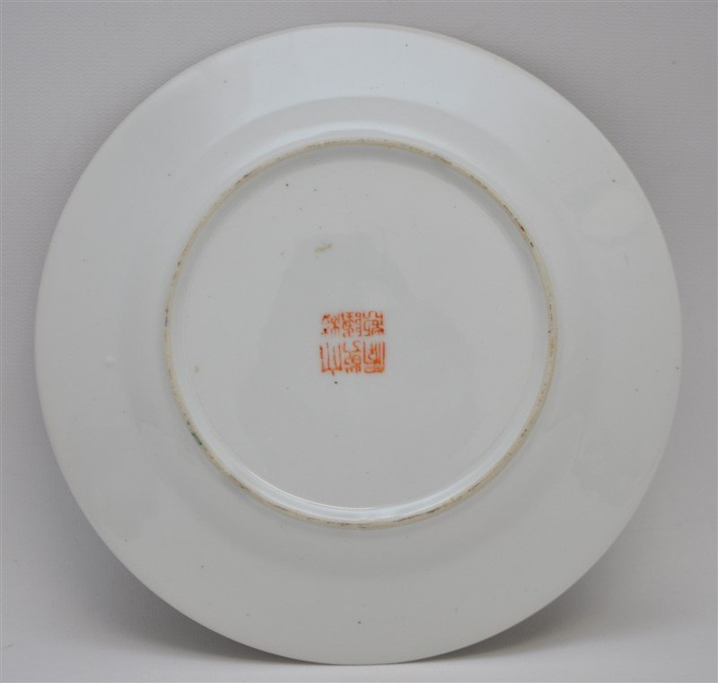 CHINESE EXPORT 9 WARRIORS PLATE - 4