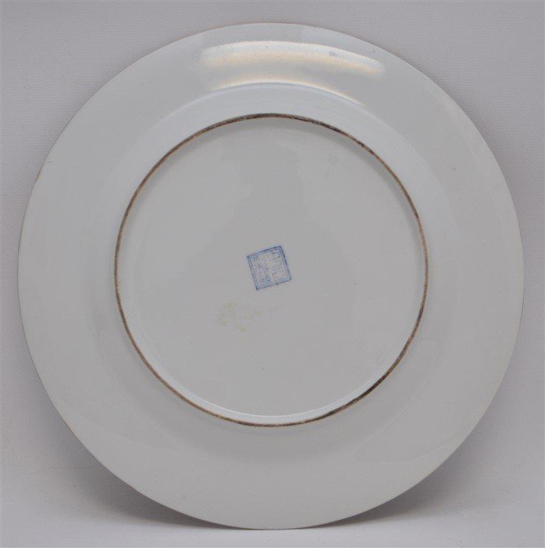 VINTAGE ENAMELED JAPANESE PLATE - 5