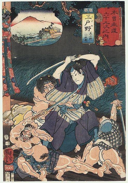 Original Kuniyoshi (1797-1861) Japanese Woodblock Print