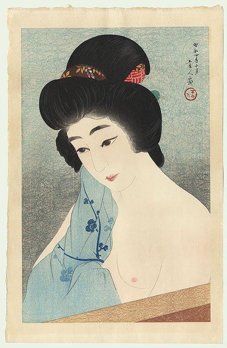Original Kotondo (1900-1976) Japanese Woodblock Print