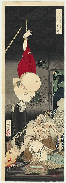 Original Yoshitoshi 1839-1892 Japanese Woodblock Print