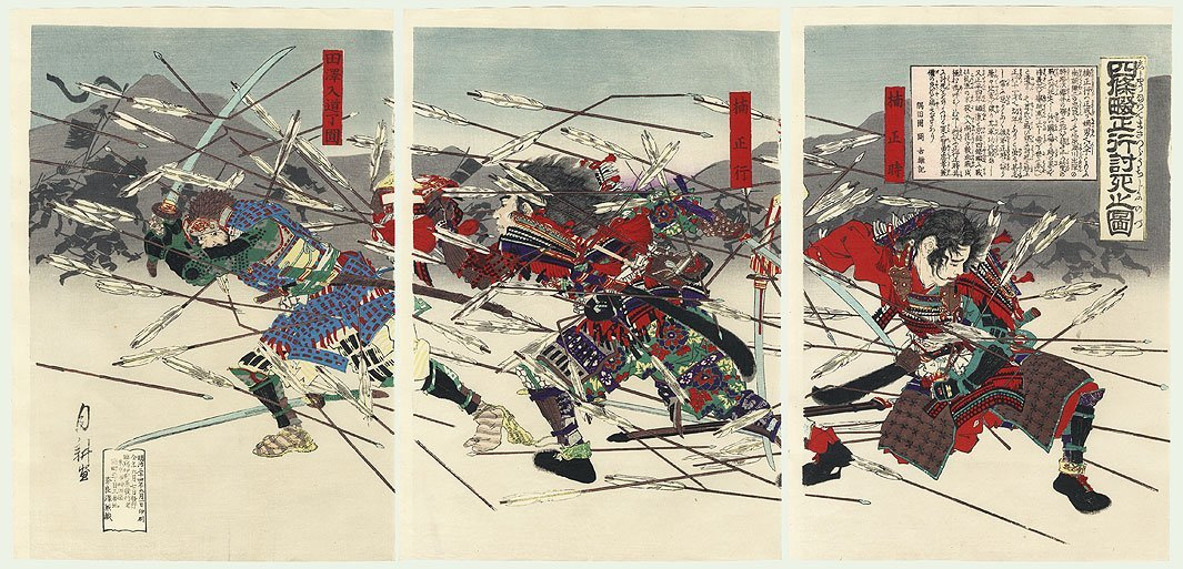 Original Gekko (1859 - 1920) Japanese Woodblock Print