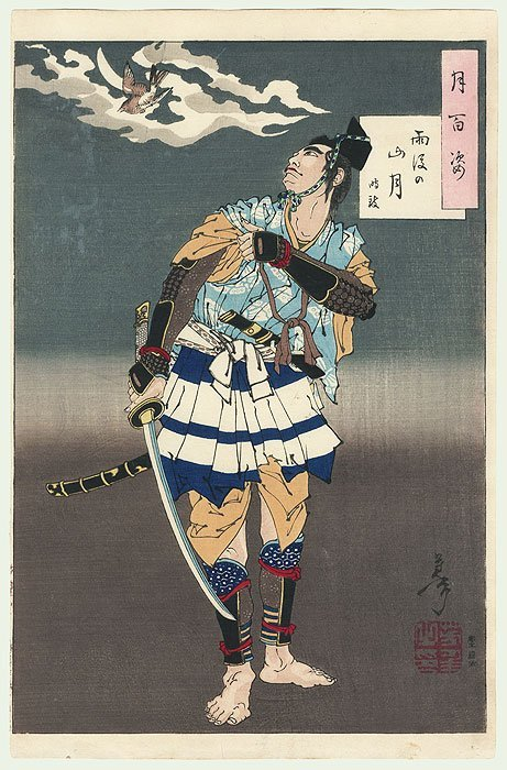 Original Yoshitoshi (1839 - 1892) Japanese Woodblock