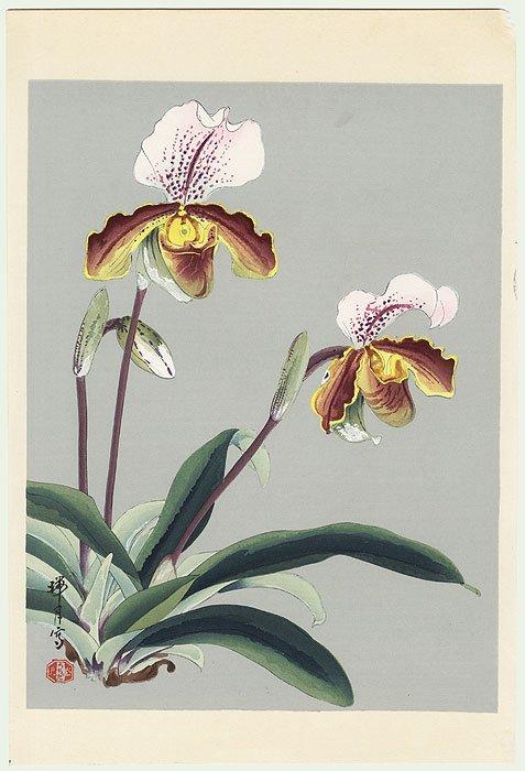 Original Zuigetsu Ikeda (1877 - 1944) Japanese