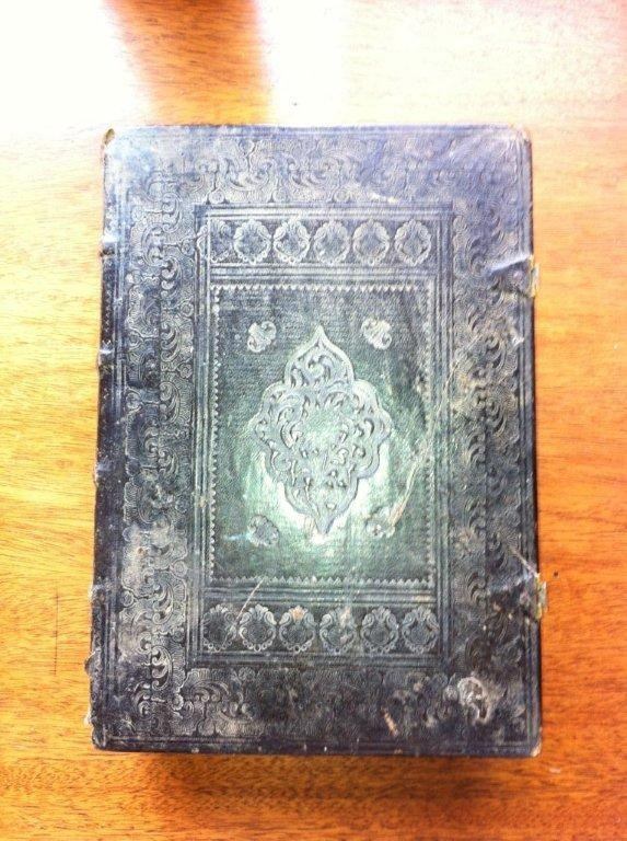 17th Century Imperial Russian Book of Patriarch Filaret