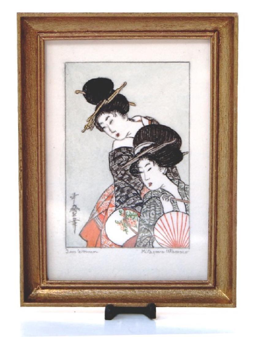 Marjorie Adams Japanese Painting Dollhouse Miniature