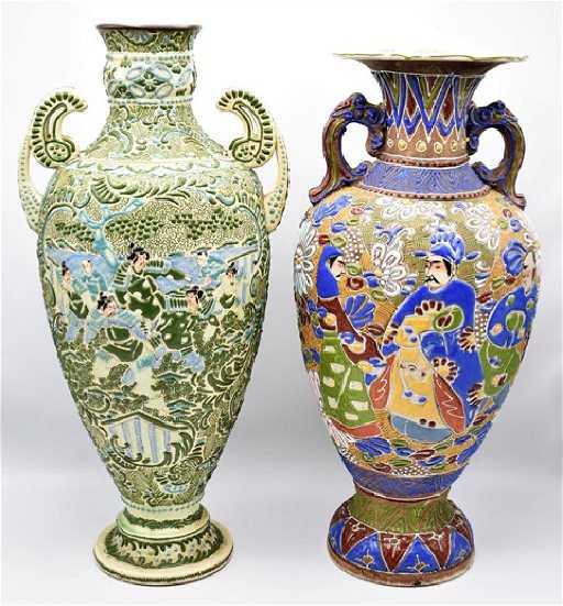 Three Vintage Satsuma Vases