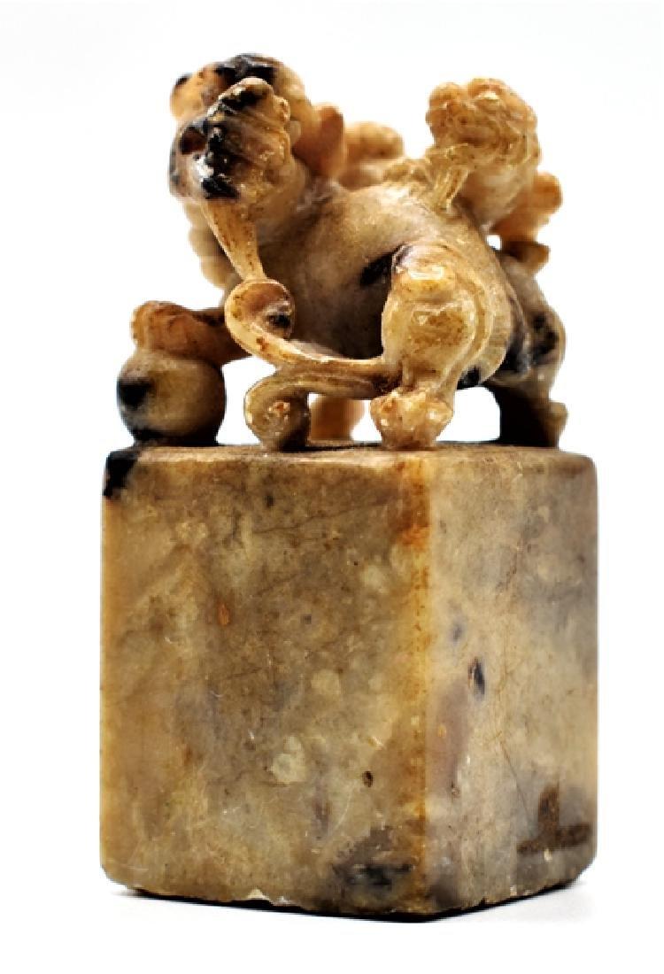 Soapstone Carvings & Imari Vase - 3