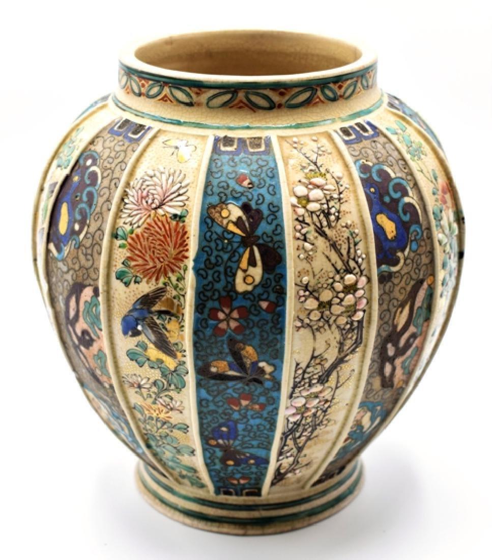 Soapstone Carvings & Imari Vase - 5