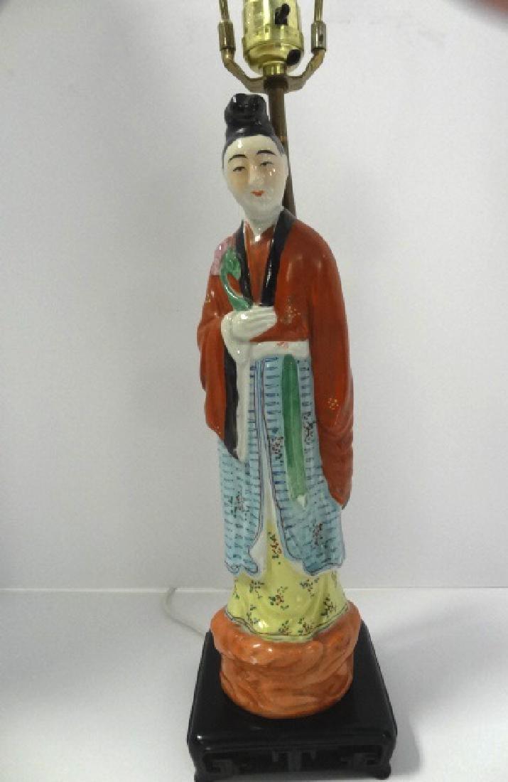 Oriental Lady Lamp