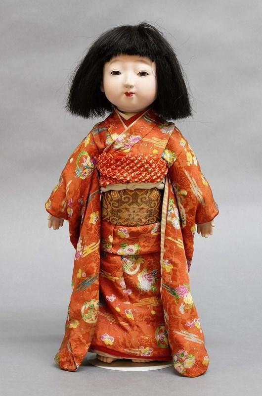 Oriental Traditional Doll 17 inches
