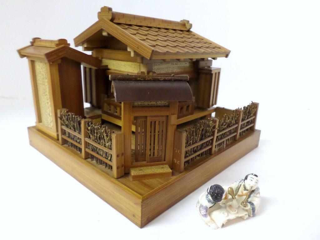 Kyoto Black Bamboo House